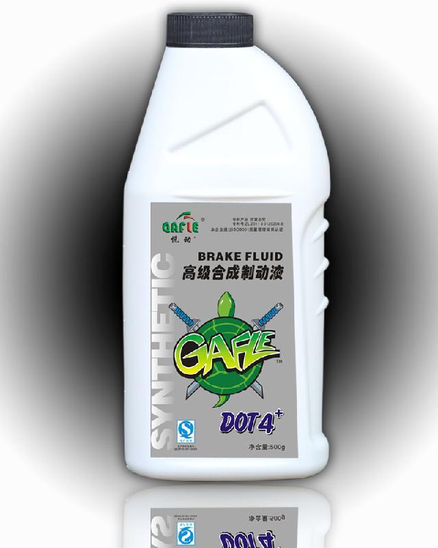 制动液图片 制动液样板图 制动液 金华市嘉富力汽车用品厂 -DOT4制动高清图片