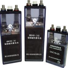 供应10AH镉镍碱性蓄电池
