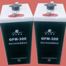 供应2V300AH铅酸蓄电池