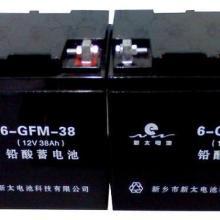 供应12V38AH铅酸蓄电池