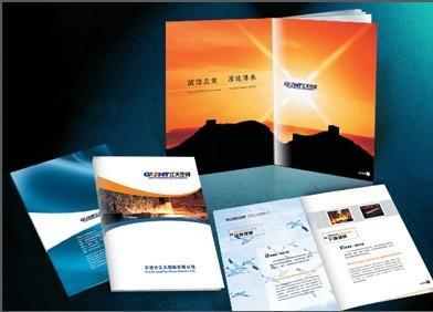 扬州样册设计师图片/扬州样册设计师样板图 (2)