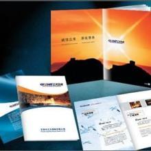 供应专业的扬州样册设计师,专注于企业宣传品策划设计印刷批发