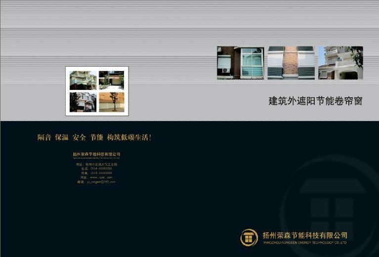 扬州样册设计师图片/扬州样册设计师样板图 (3)
