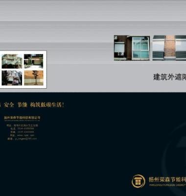 扬州样本印刷厂图片/扬州样本印刷厂样板图 (3)