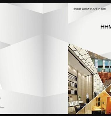 扬州样册设计师图片/扬州样册设计师样板图 (1)