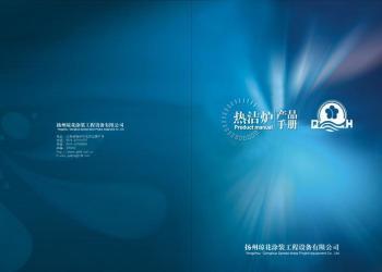 扬州画册设计印刷厂图片