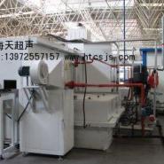 宜昌海天超声生产缸体缸盖清洗机图片