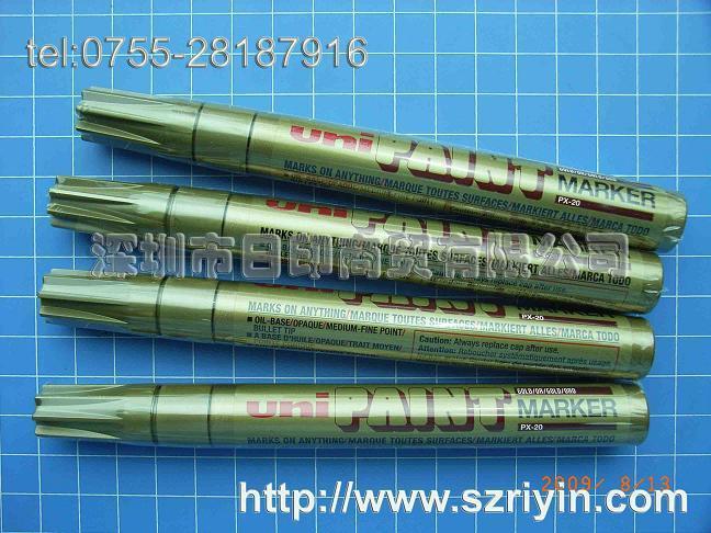 供应三菱PX-20漆油笔