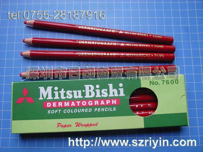 度测试铅笔三菱绘图铅笔 深圳市兴业办公文具用品有限公司