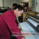 供应高档手提袋印刷用纸进口白牛皮纸