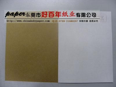 供应高档进口牛卡挂面白卡纸涂布牛卡纸进口涂布牛皮纸