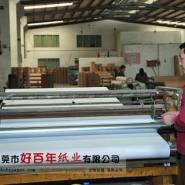 供应100g日本进口白牛皮纸