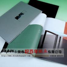供应画册印刷用白牛皮纸画册印刷用纸进口白牛皮纸