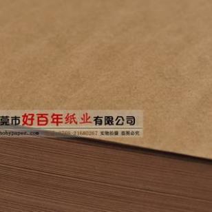 海龙牛卡230g玖龙牛卡纸图片