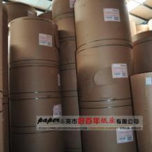 供应普通工业包装用纸瓦楞原纸芯纸