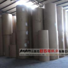供应单面牛皮纸国产牛皮纸供应牛皮纸牛皮纸厂家图片