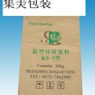 新星包装现货提供南京牛皮纸袋图片