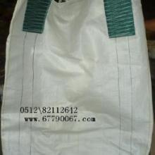 供应安徽现货吨包吨袋太空袋价格优惠