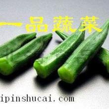 供应非洲作物黄秋葵