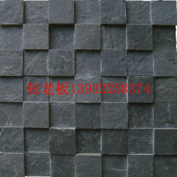 供应天然板岩文化石