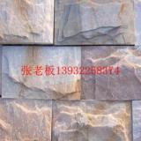 供应山东蘑菇石报价-建筑专用蘑菇石-蘑菇出售价格-石材网