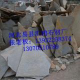 供应黄木纹文化石易县汇鸿石材厂