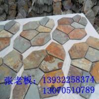 供应山东文化石板岩文化石报价锈斑网贴