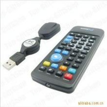 供应MiniPC电脑遥控器/红外遥控器/无线鼠键批发