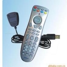 供应PC电脑遥控器无线鼠键/红外遥控器批发