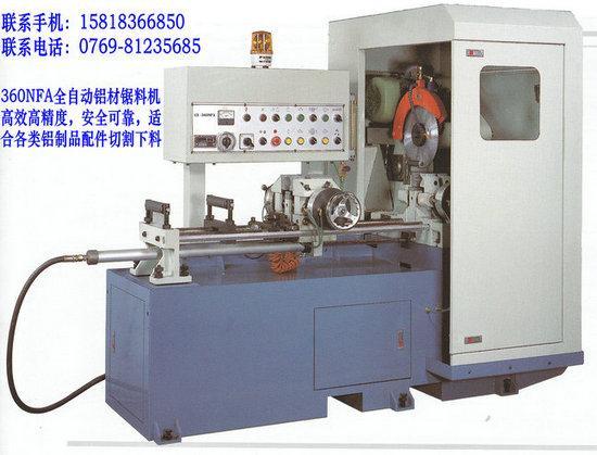 深圳全自动铝材锯料机销售