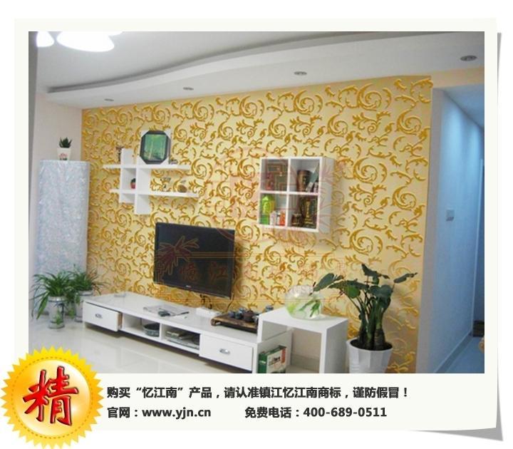 供应创新3d墙艺涂料忆江南丝绒漆艺术绒面浮雕乳胶漆图片