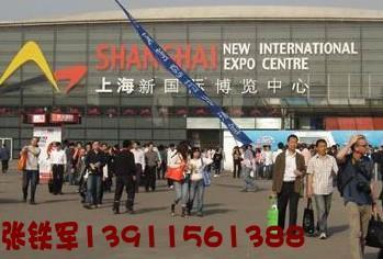 供应2012上海厨房设施展览会