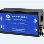 供应h3c网口防雷器POE-MH百兆POE供电盒