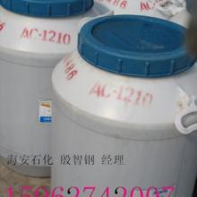 H320A腈纶柔软剂