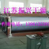 供应滚筒刮板干燥机的价钱,滚筒刮板干燥机供应商