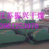 供应江西空心桨叶干燥机厂家-江西空心桨叶干燥机价格-空心桨叶干燥机