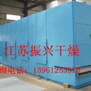 江苏多层带式干燥机厂家直销图片
