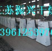 振兴干燥生产2000型双锥真空干燥机图片
