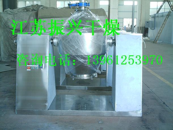 供应SZG500/1500型双锥回转真空干燥机