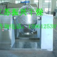 SZG500/1500型双锥回转真空干燥机图片