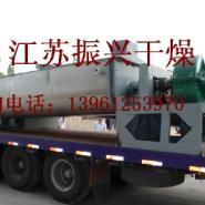 浙江生活污泥干燥机销售图片