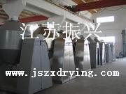 SZG1000/3000型双锥回转真空干燥机图片
