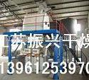 供应40型干粉砂浆混合设备生产厂家,干粉砂浆混合设备专业生产厂家