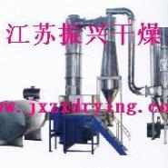 供应XSG12/16型旋转闪蒸干燥机,旋转闪蒸干燥机