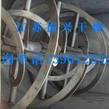 供应批发螺带混合机,常州立式螺带混合机直销批发