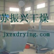 硼砂振动流化床干燥机价钱图片