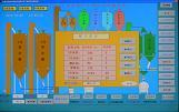 干粉砂浆生产线自动控制系统厂家图片