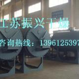 供应耙式真空干燥设备代理,耙式真空干燥设备厂家直销;