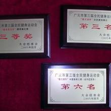 供应河源清远木质授权牌制作,经销商授权证书制作,广州木质授权书 批发