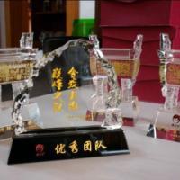 供应广州政府单位纪念品,会议纪念品,广州政府活动礼品,广州水晶礼品